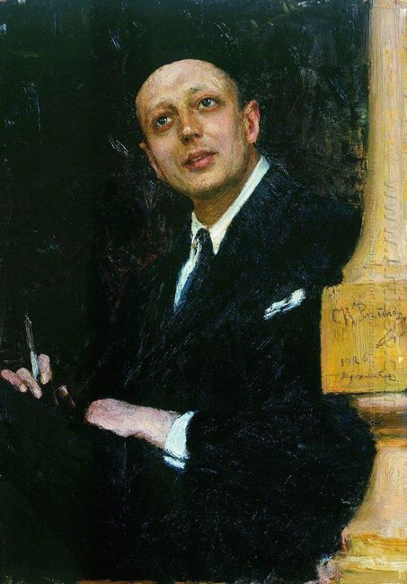 Portrait Of The Poet Voinov 1926