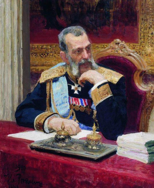 Portrait Of Vladimir Aleksandrovich 1910