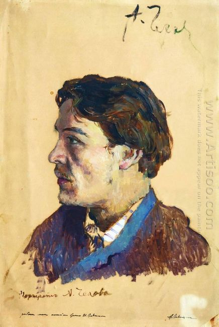 Portrait Of Writer Anton Chekhov 1886