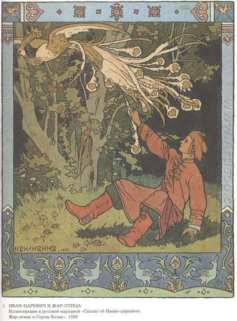 Prince Ivan And The Firebird Illustration For The Russian Fairy