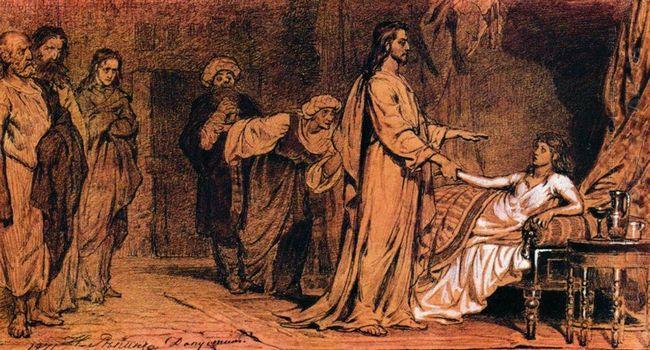 Raising Of Jairus Daughter2 1871