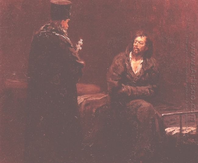 Refusal Of The Confession 1885