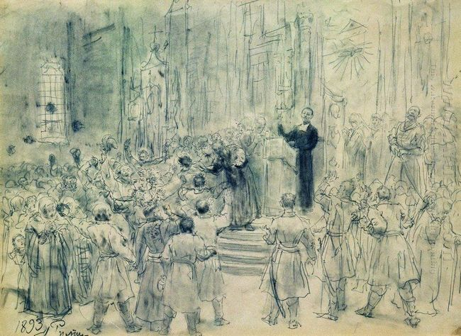 Sermon Of Josaphat Kuntsevich In Belarus 1893