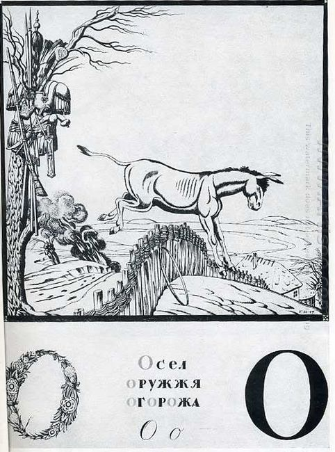 Sheet O From The Album Ukrainian Alphabet 1917