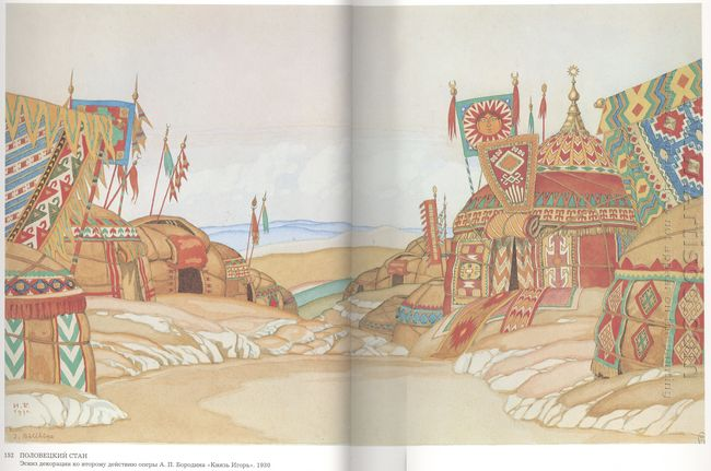 Sketch For The Opera Prince Igor By Alexander Borodin 1930