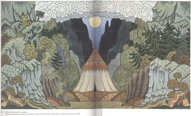 Sketch For The Opera The Golden Cockerel By Nikolai Rimsky Korsa