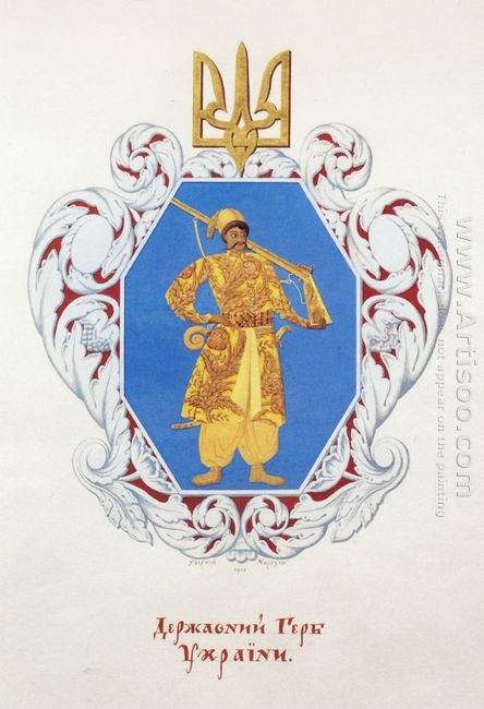 Small Coat Of Arms The Ukrainian State 1918