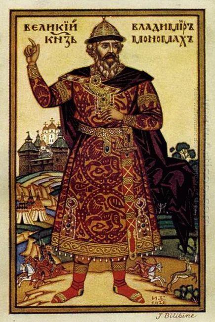 St Prince Vladimir 1926 1