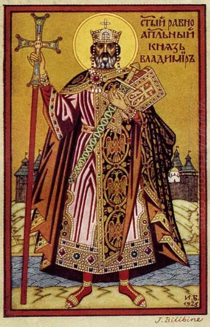St Prince Vladimir 1926 2