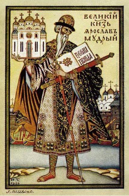 St Prince Vladimir 1926