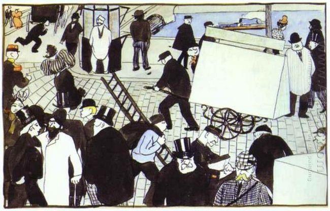 Street Scene 1895