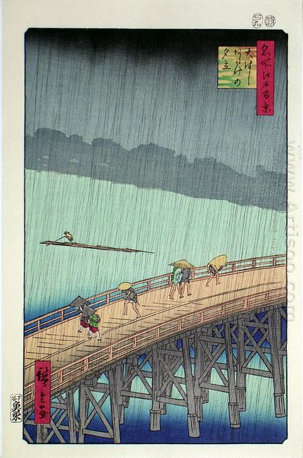 Sudden Shower Over Shin Ohashi Bridge At Atake From One Hundred