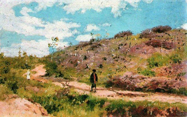 Summer Landscape In Kurskaya Guberniya 1915
