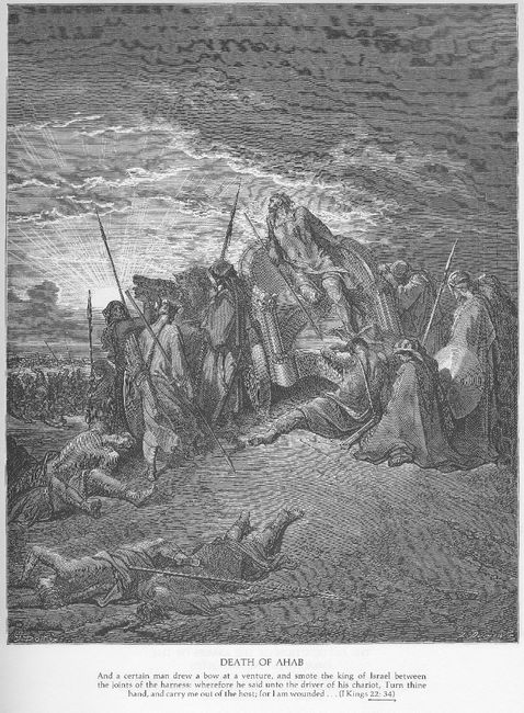 The Death Of Ahab