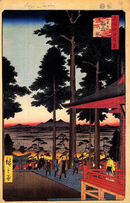 The Inari Shrine At Oji