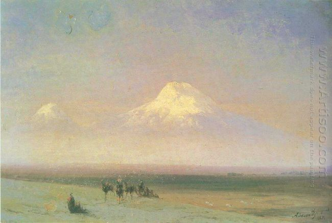 The Mountain Ararat 1885