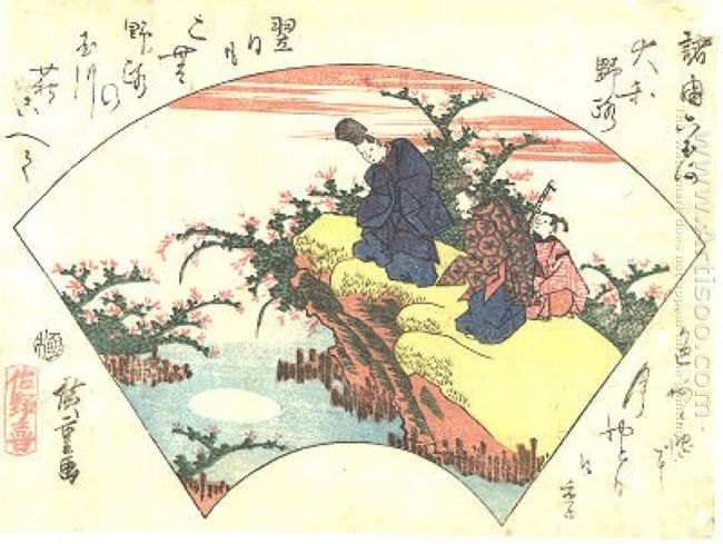 The Poet Ariwara No Narihira