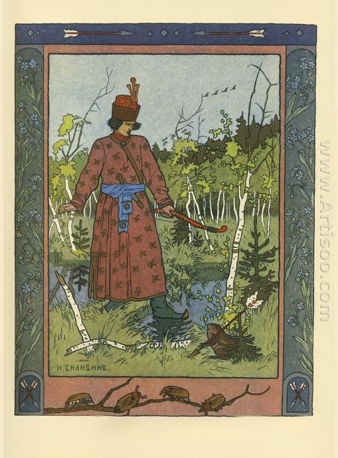 The Prince And The Frog 1900