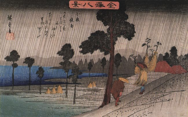 Two Men On A Sloping Road In The Rain
