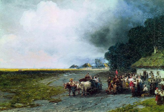 Wedding In Ukraine 1892
