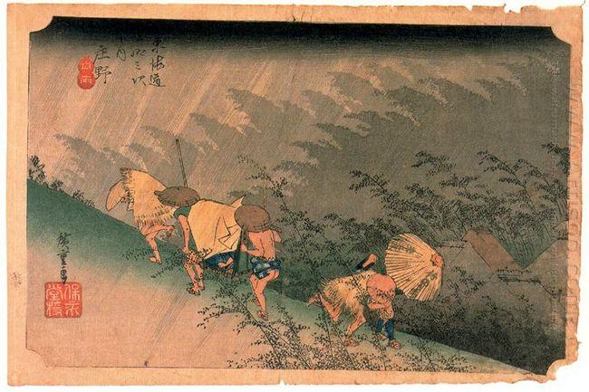 White Rain Shono 1834