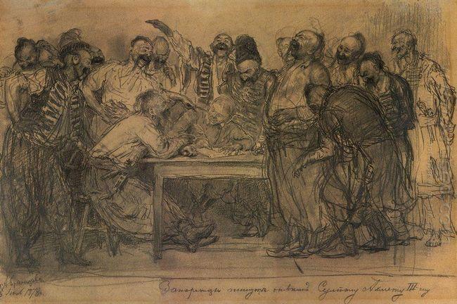 Zaporozhtsy 1878
