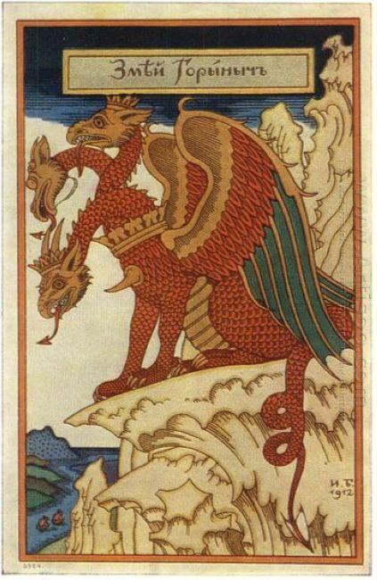 Zmey Gorynych 1912