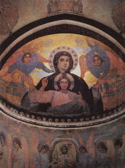 A Fresco By M Nesterov From Akhali Zarzma Monastery Abastumani G
