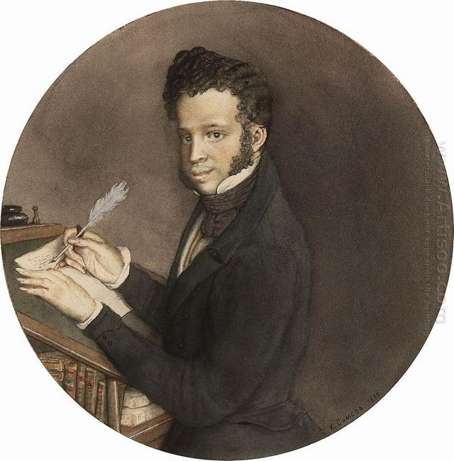 Alexander Pushkin At Work 1899