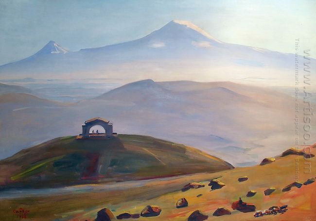 Ararat And Arch Charents 1958