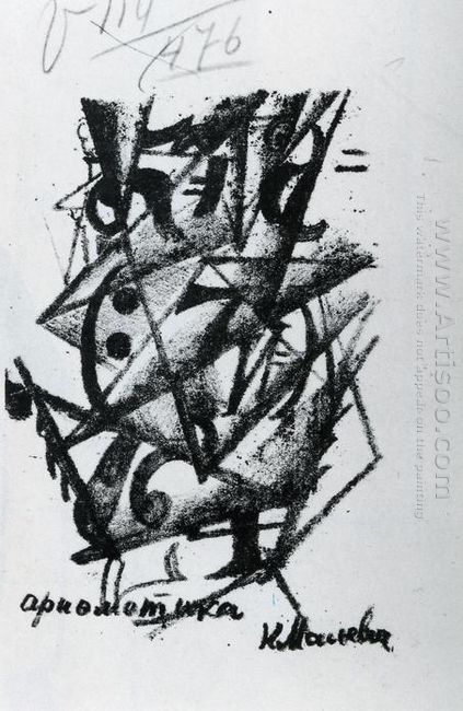 Arithmetics 1913