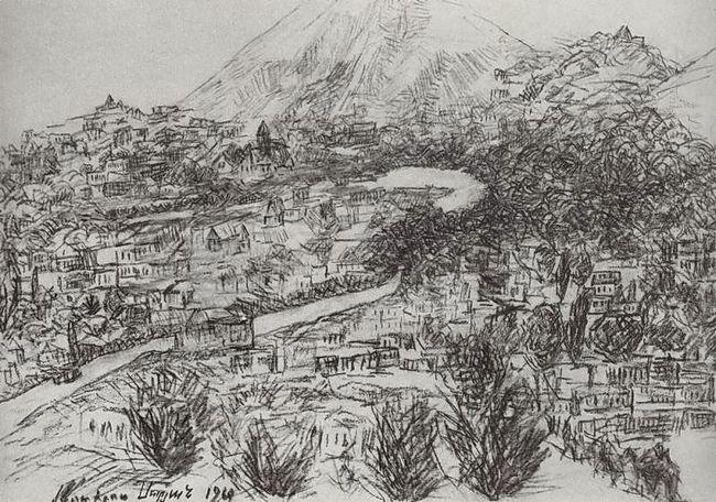 Armenian Village 1969