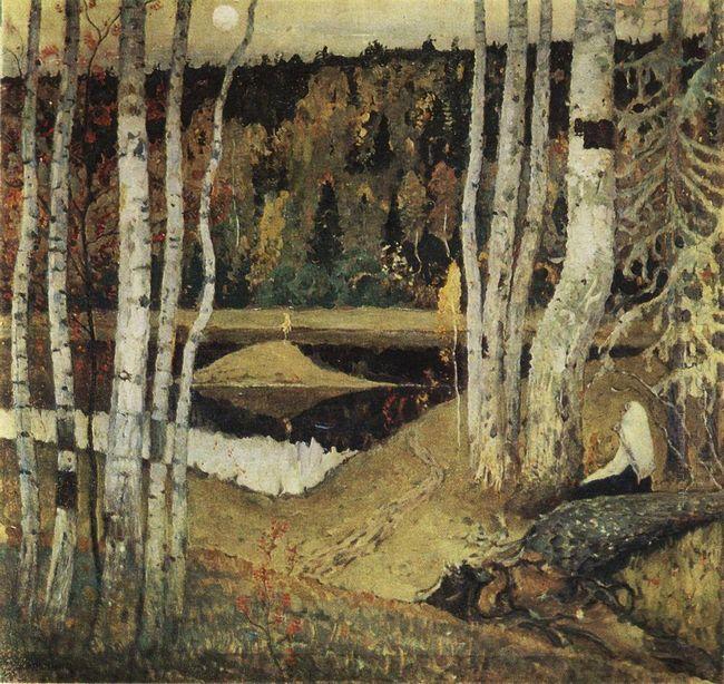 Autumn Landscape 1934
