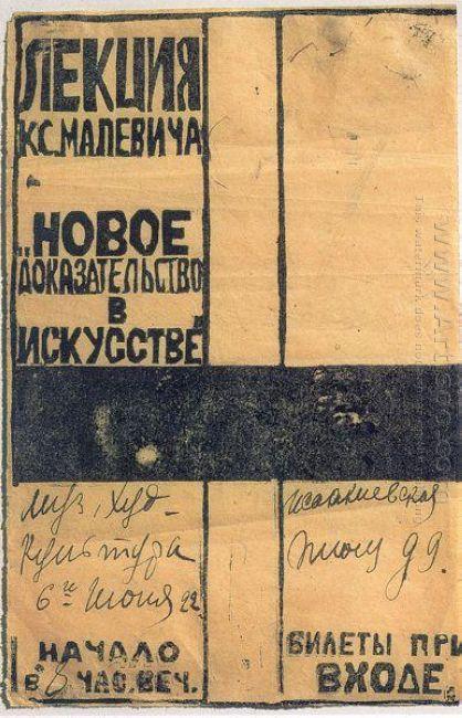 Billboard 1922 1