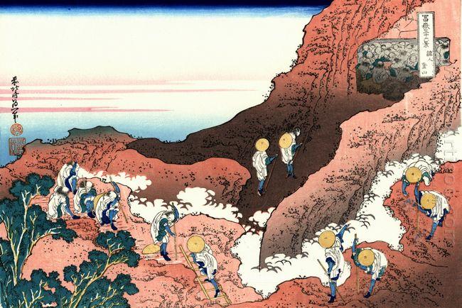 Climbing On Mt Fuji