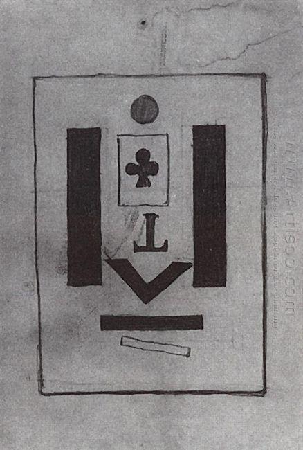 Composition 1914