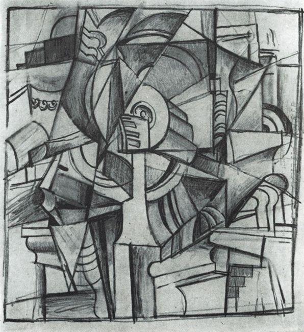 Cubo Futurist Composition 1912