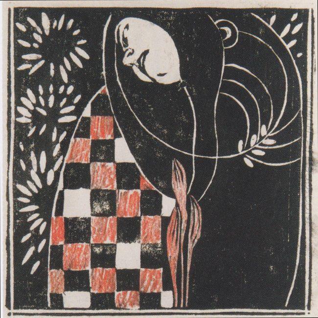 Dancer 1903 1