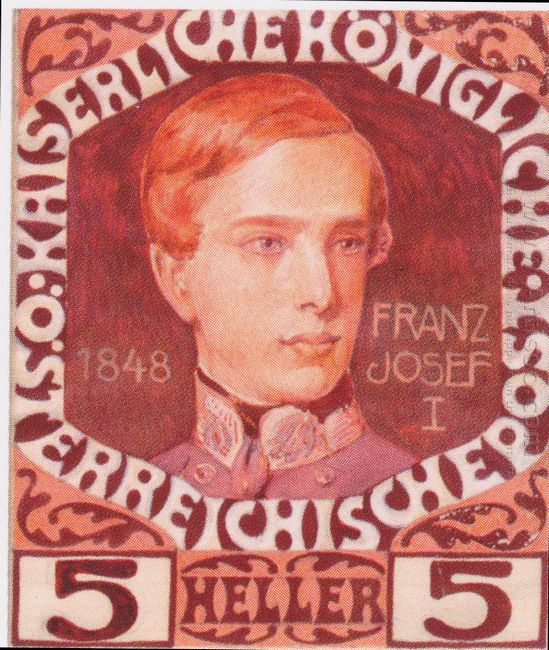 Design For The Anniversary Stamp With Austrian Emperor Franz Jos