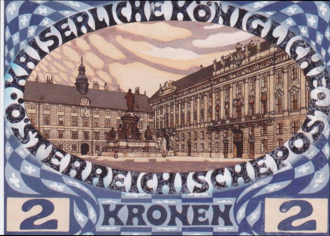 Design For The Austrian Jubilee Stamp With View Of The Vienna Ho