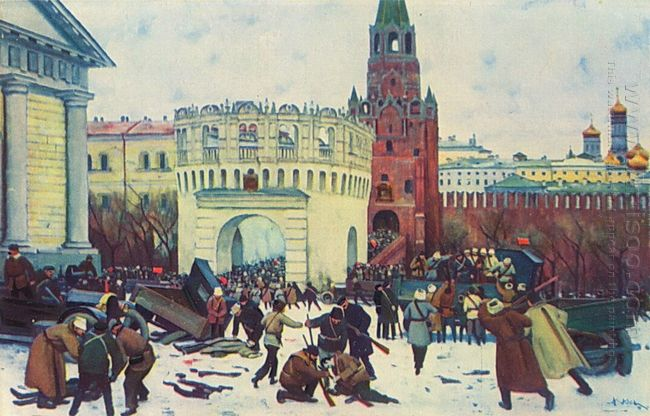 Entry Into The Kremlin Through The Trinity Gates 2 15 November 1