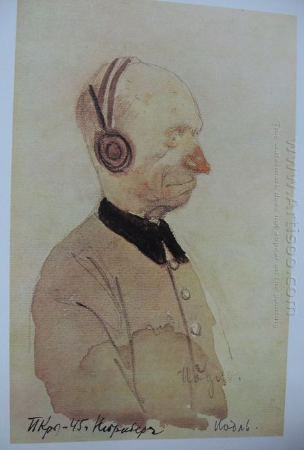 Erich Koch 1945