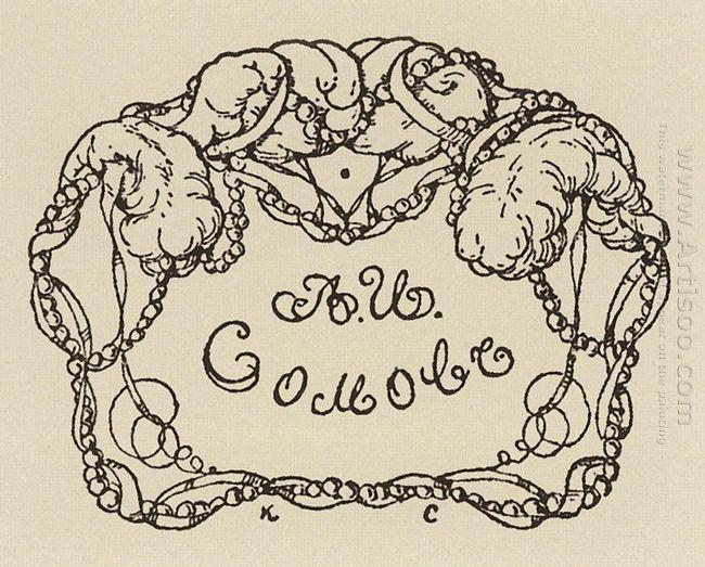 Exlibris Of A Somov