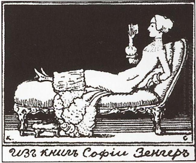 Exlibris Of S Zenger