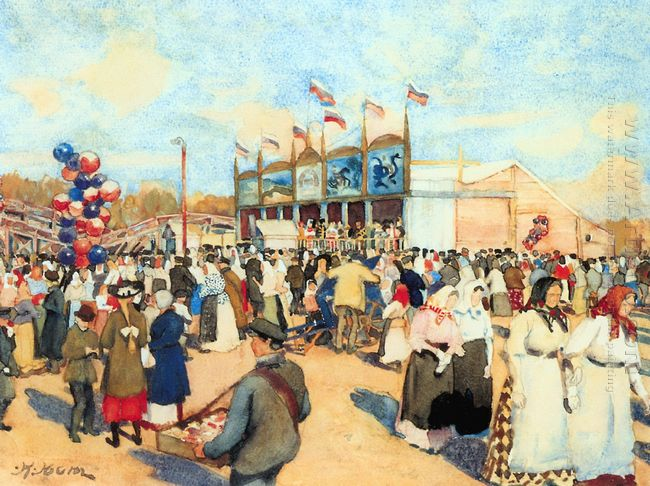 Festivities On The Field Devichye 1947 1