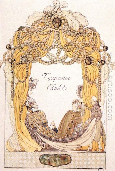 Frontispiece Of The Book By Alexander Benois Tsarskoe Selo