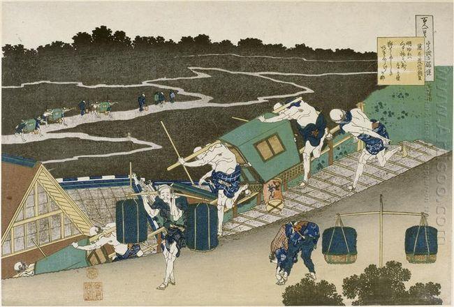 Fujiwara No Ason Michinobu
