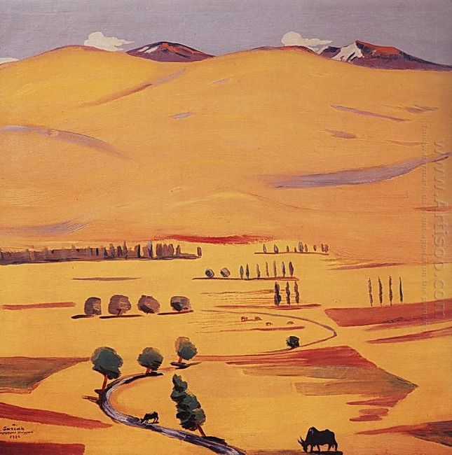 Geghama Mountains 1926