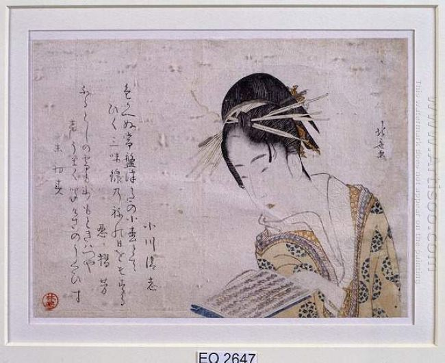 Geisha Reading A Book