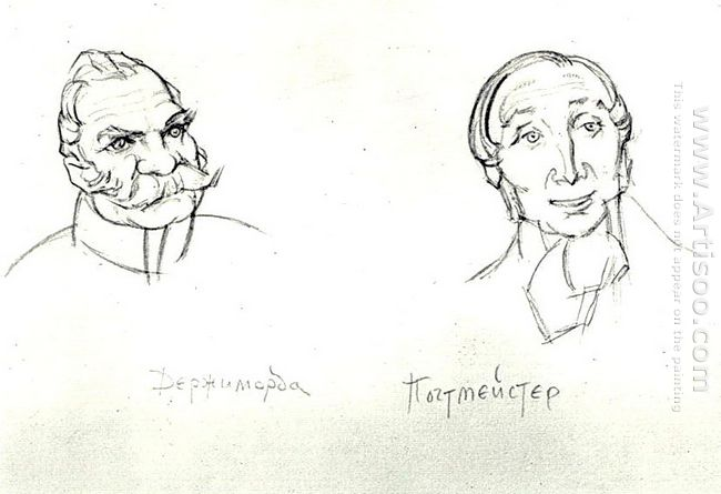 Gogol S Comedy Sketch For The Inspector Derzhimorda And The Post